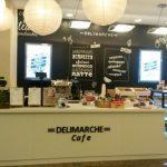 """Кафе ОАО """"Роснефть"""" г. Москва, ул.Пятницкая, д.69, ВСК """"Каталина"""" 1,4"""