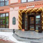 """Ресторан """"Компот"""", г. Москва ул. Арбат 25/36. Витрины """"Лидия"""""""