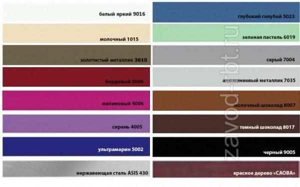 Цветовая палитра Витрина горизонтальная «МАРИЯ ПЛЮС»