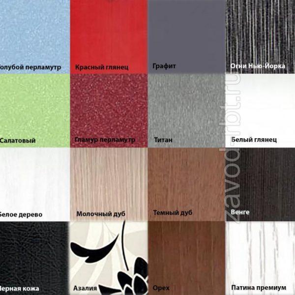 Таблица цветов Витрина для авторских кондитерских изделий «АЛЬБЕРТИНА»
